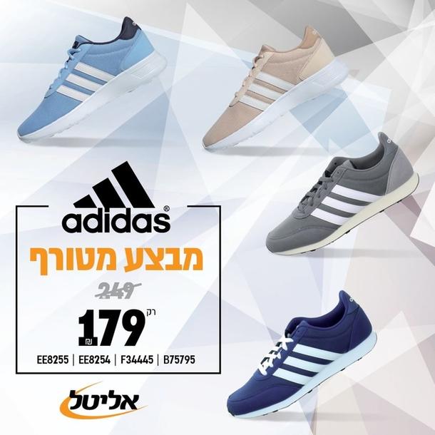 Elital: кроссовки Adidas за 179 шек.