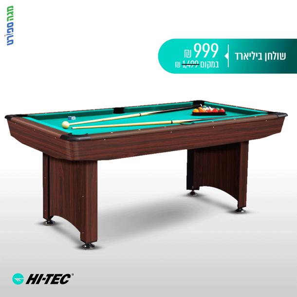 Мега Спорт: бильярдный стол за 999 шек. вместо 1499