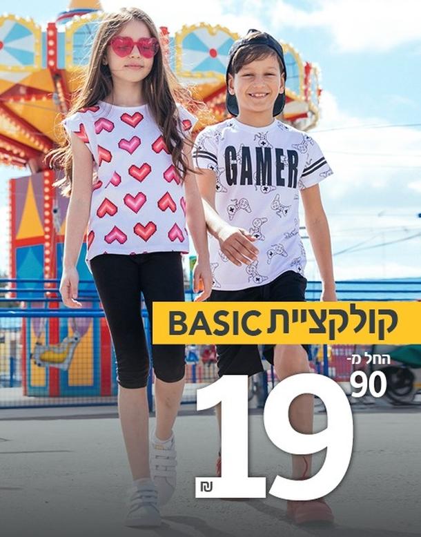 Kiwi: детская одежда по цене 19.90 шек.