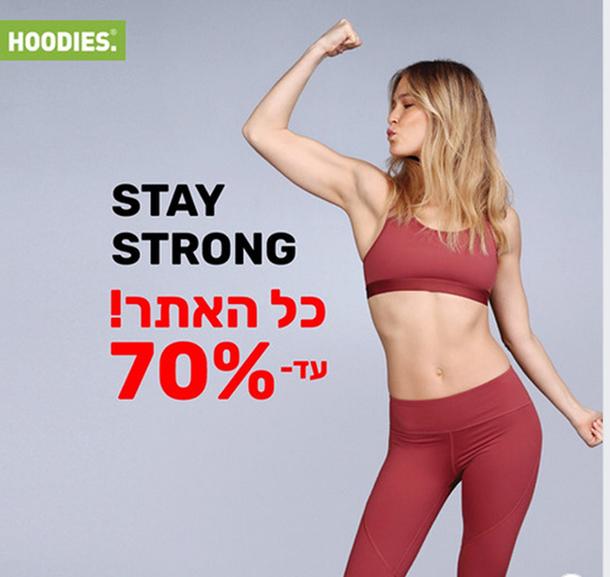 Hoodies: скидки до 70% на все на сайте