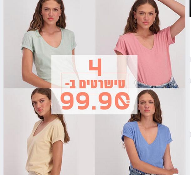 Twentyfourseven: 4 футболки – за 100 шек.