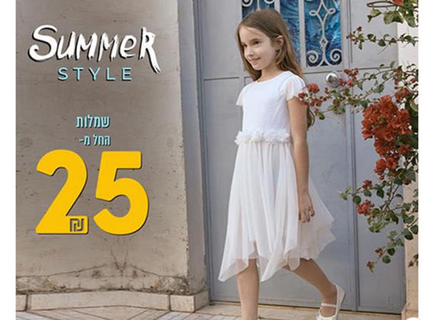 H&O: летние платья по цене от 25 шек.